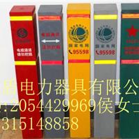 供应PVC标志桩---石家庄市金盾PVC标志桩