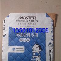 供应广东瓷砖胶包装袋瓷砖粘结剂包装袋