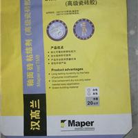 供应上海瓷砖粘结剂包装袋瓷砖胶阀口袋