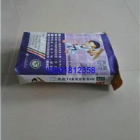 供应瓷砖粘结剂瓷砖胶泥包装袋