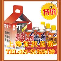 DPT-5渗透剂|新美达DPT-5渗透剂价格