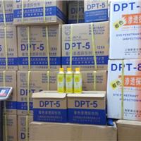 DPT-5̽�˼�|�������ܴ���DPT-5̽�˼�