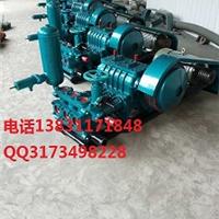 BW250泥浆泵价格BW250泥浆泵活塞型号种类