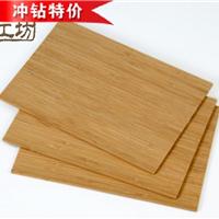 多层平压竹板材 供应竹板材成批出售 定制竹胶板