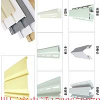 供应pvc外墙挂板安装厂家施工价格