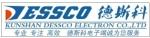 昆山德斯科胶带电子有限公司