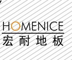 深圳宏耐建材有限公司
