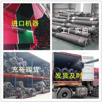 供应北京人工草坪塑料草坪