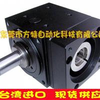 供应台湾进口转角减速机 直角减速机 转向器