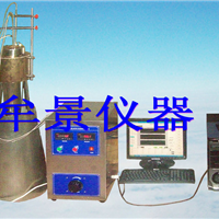 建筑材料不燃性试验机符合标准GB/T5464