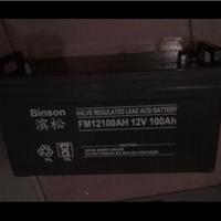 滨松蓄电池官网