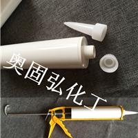 供应新型强力高温密封胶AGH-430