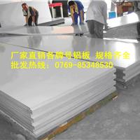进口美铝超硬铝2011铝合金 现货提供材质单