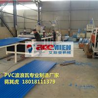 供应PVC半透明瓦机器、采光瓦设备
