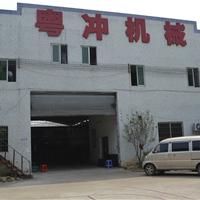 佛山市粤之冲机械有限公司(南海)