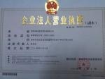 深圳邦科塑胶原料有限公司
