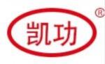 上海凯功阀门有限公司