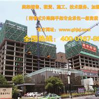 广西/贵州/全国/浙江爬架生产加工搭设出租销售加盟