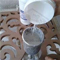 供应密度板雕花喷漆工艺专用木器腻子