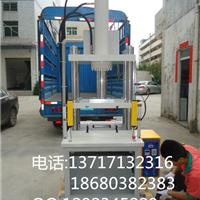 供应压铸品冲切机|四柱液压机