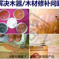供应适合木制品或喷漆行业修补木材缺陷腻子