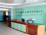 广东鲁达金属材料有限公司