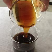 厂家供应混合甘油|粗甘油|水泥涂料树脂专用