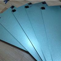 辽宁绿暖碳纤维电热板吉林黑龙江