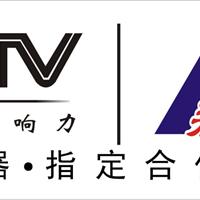 深圳市永昌达安防科技电子有限公司
