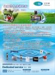 深圳欧斯康净水器厂家