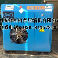 供应GRF100A/D螺杆空压机  专用润滑油