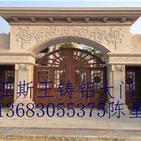 供应北京豪华庭院门北京高端铸铝庭院遥控门