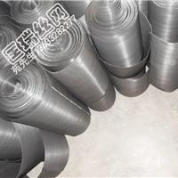 供应904L不锈钢网_钢板拉网_电极不锈钢网