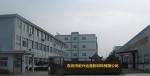 东莞市宏兴达塑胶材料有限公司