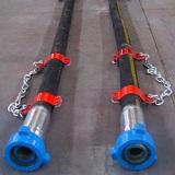 供应钢丝缠绕钻探胶管(水龙带)