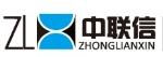 北京中联信科技有限公司