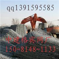 堤岸防洪格宾网|格宾网价格|格宾网生产厂家