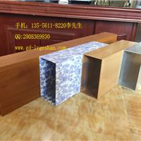 供应辽宁装饰铝型材铝方管铝圆管铝方通厂家