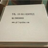 供应上海铝天花厂家冲孔铝方板