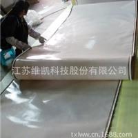 粉皮输送带|表面光滑|特氟龙耐高温防粘布