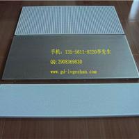 供应湖南铝天花厂家白色喷涂冲孔铝方板
