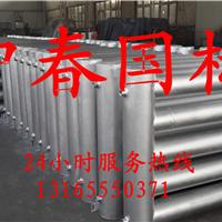 供应D133*6000*4光排管暖气片―中春品质
