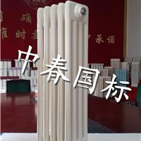 供应中春国标钢四柱暖气片―节能环保暖气片