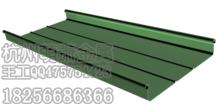 杭州萌萧金属高立边铝镁锰板屋面板墙面板