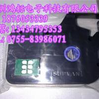 深圳鸿标供应tp60i电子线号机线号印字机