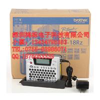 供应兄弟牌标签机PT-2430PCZ【电源配电箱】