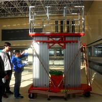 批发供应6米铝合金式液压升降机一件起批