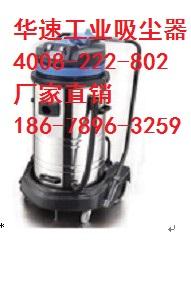 枣庄碳素用工业吸尘器