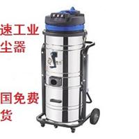 济南粉尘用工业吸尘器