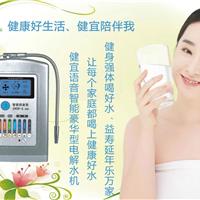 广东加盟电解水机_家用自来水净水器